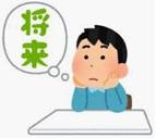 blog_nagamori3-1