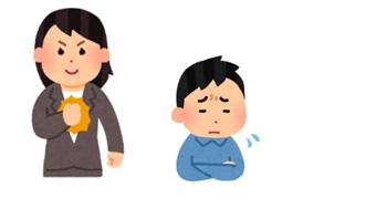 blog_nagamori3-2