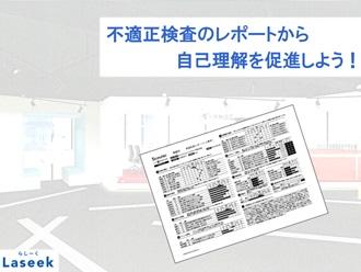 blog_nagamori3-3