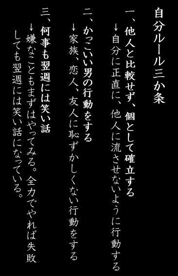 blog_sato1-2