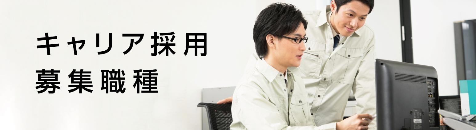 blog_career.jpg