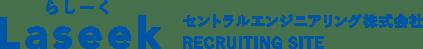Laseek-logo-blue