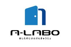 研修ブログ リニューアル!