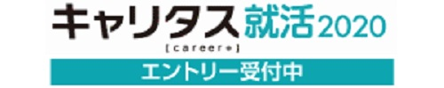 logo_2020entry_l