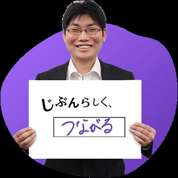 瀧本 聖弥