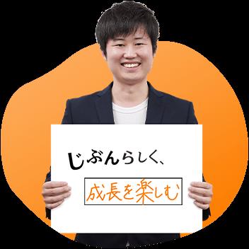 和田 遼太郎